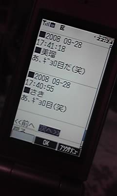 08-09-28_001.jpg