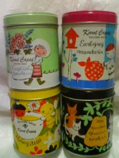 カレル・季節の紅茶:缶。