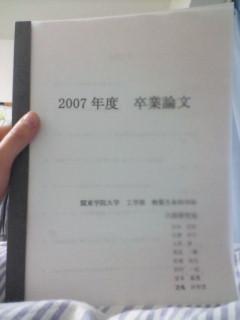 20080326025215.jpg