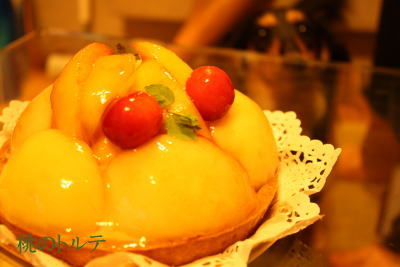 桃のトルテ