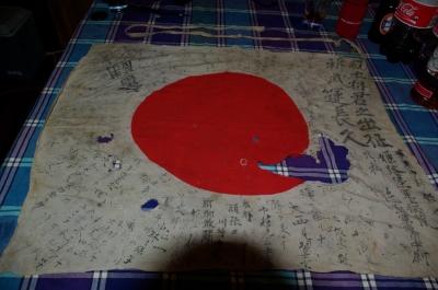 豪州に渡った出征旗