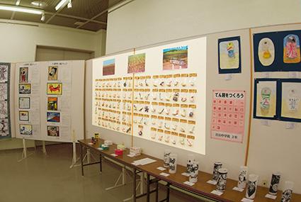 第4回鳥取市中学校美術科展