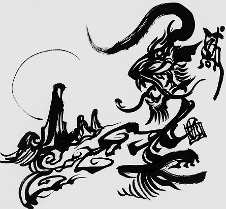 雨宮慶太の画像 p1_18