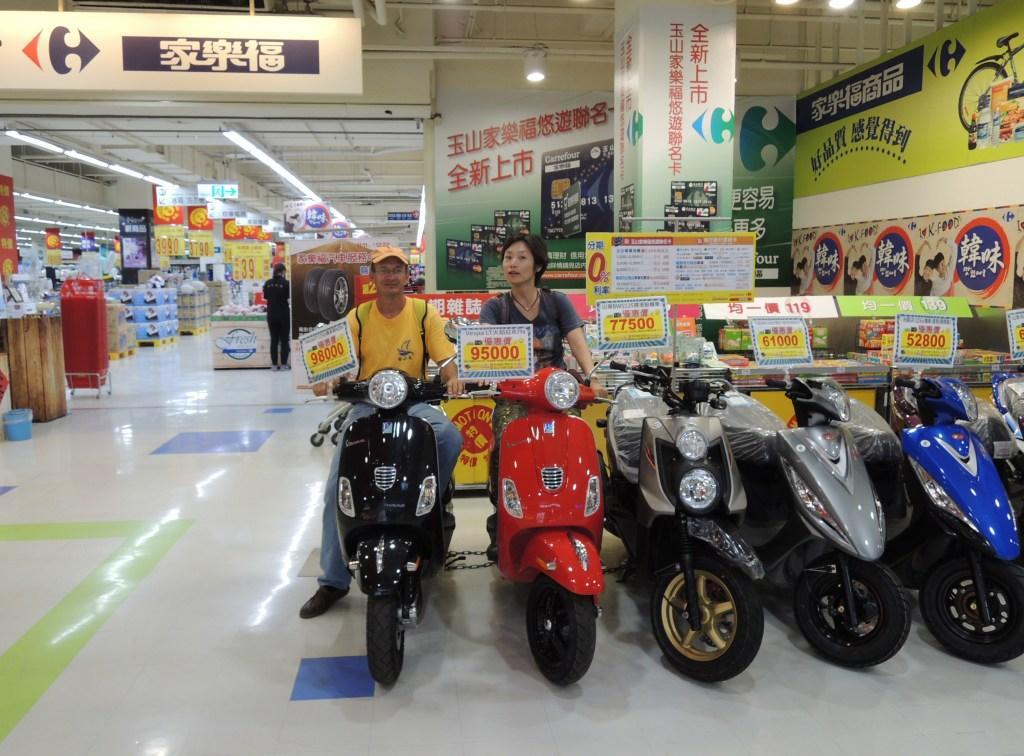 Kaohsiung4.jpg