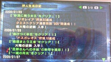 200901291243000.jpg