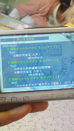 200903211431000.jpg