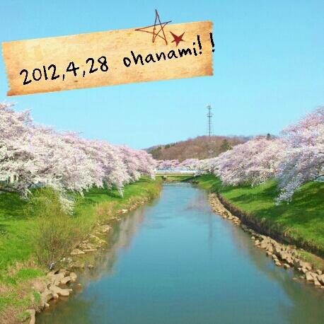 2012-05-20_16.42.26.jpg