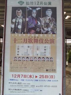 20111221152443.jpg