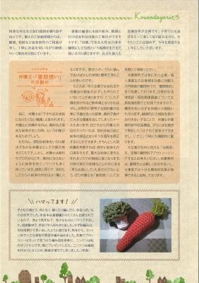 2017事務所報03.jpg