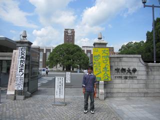 kazuki1.jpg
