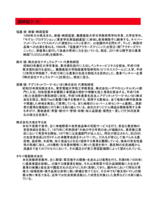 ビジネススクール_ページ_08.jpg