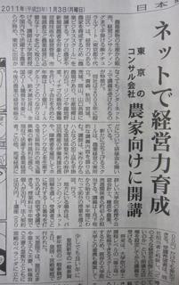 ビジネススクール記事.jpg