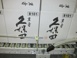 朝日5.jpg