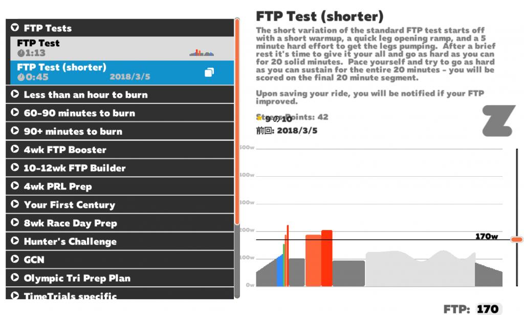 FTP Test (shorter)