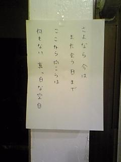 080420_2004~01.JPG