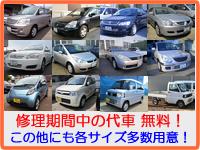 service_car_1.jpg