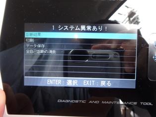 最新型スキャンツール_3.jpg