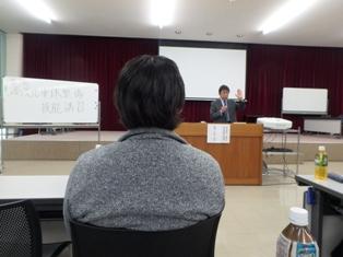 高度化講習1.JPG