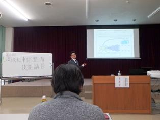 高度化講習5.JPG