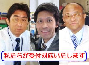 staff_front_05.jpg