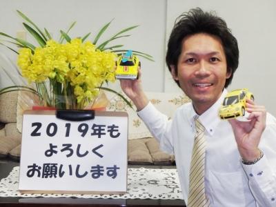 2019-01.JPG
