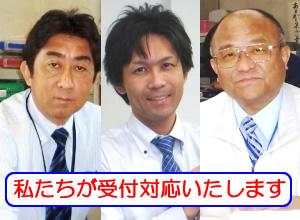 staff_front_06.jpg