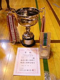 少林寺・札幌大会
