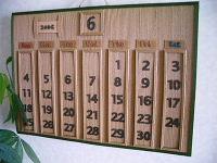旧カレンダー