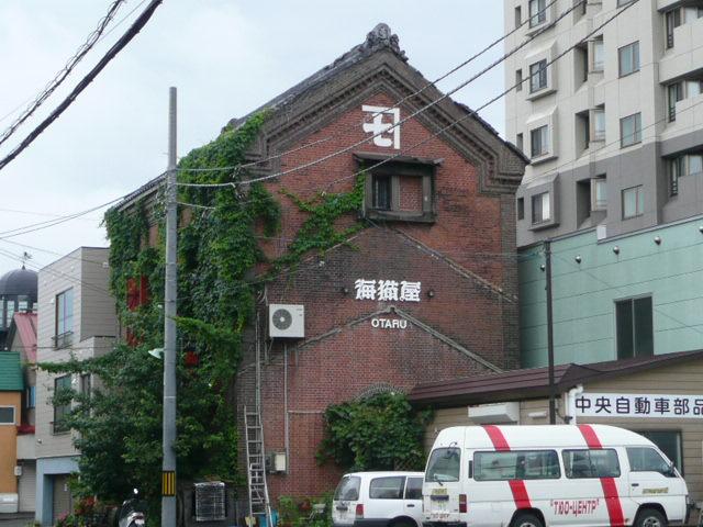旅行写真:2009東京・横浜 243.jpg