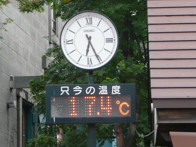 旅行写真:2009東京・横浜 257.jpg