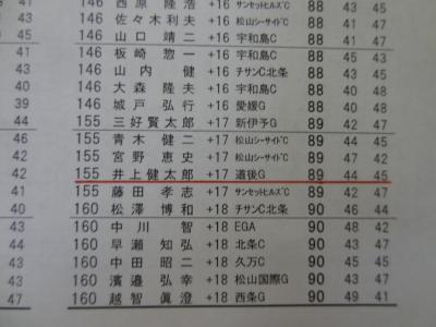 094.JPG
