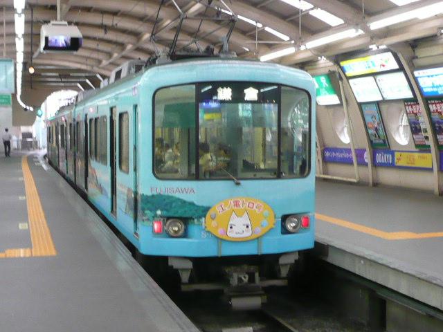 旅行写真:2009東京・横浜 001.jpg