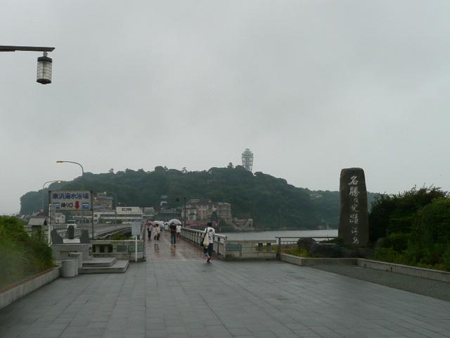 旅行写真:2009東京・横浜 004.jpg