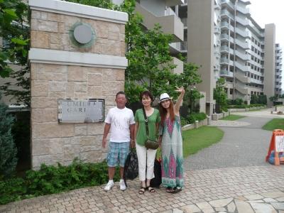 旅行写真:2009東京・横浜 017.jpg