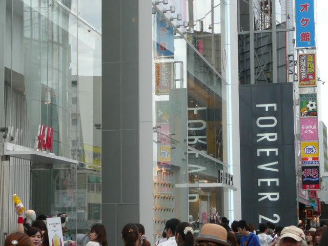 旅行写真:2009東京・横浜 034.jpg