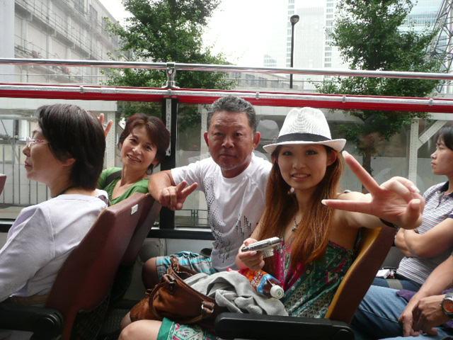 旅行写真:2009東京・横浜 050.jpg