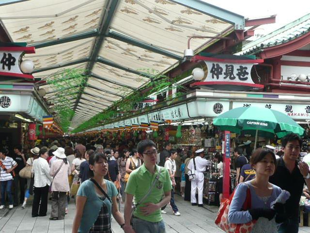 旅行写真:2009東京・横浜 063.jpg