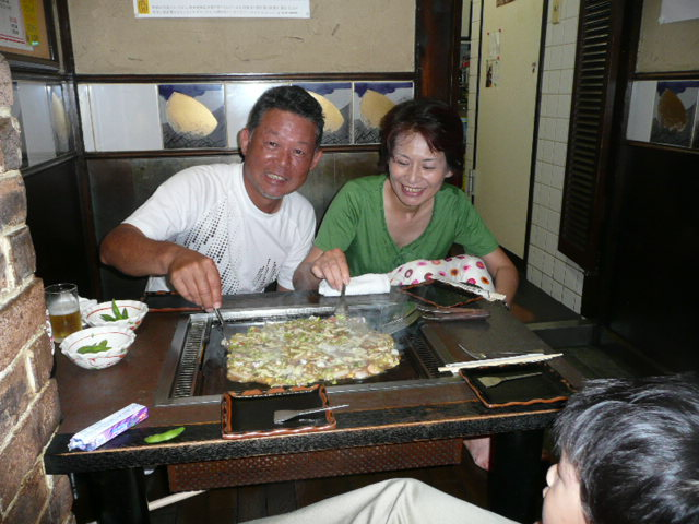 旅行写真:2009東京・横浜 074.jpg