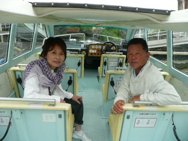 旅行写真:2009東京・横浜 323.jpg