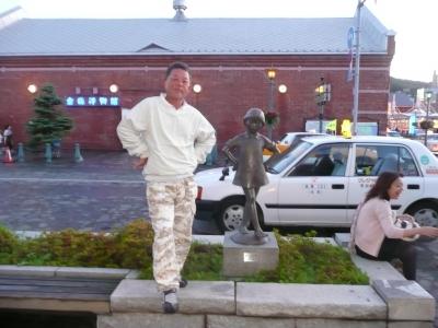 旅行写真:2009東京・横浜 096.jpg