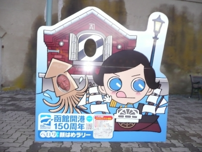 旅行写真:2009東京・横浜 099.jpg