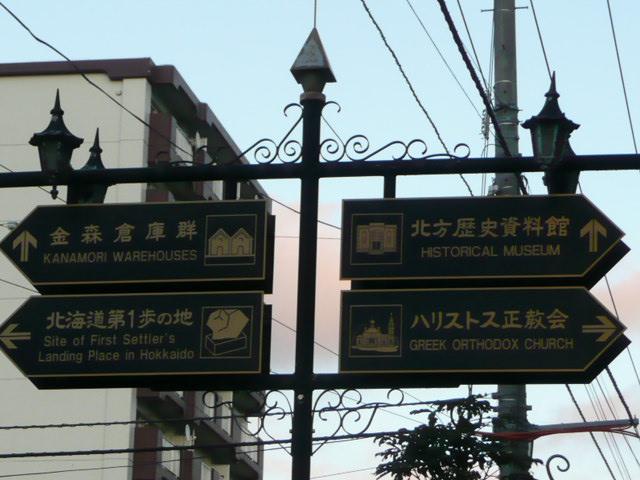 旅行写真:2009東京・横浜 333.jpg