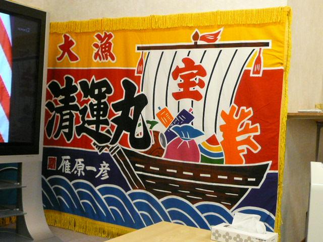 旅行写真:2009東京・横浜 229.jpg