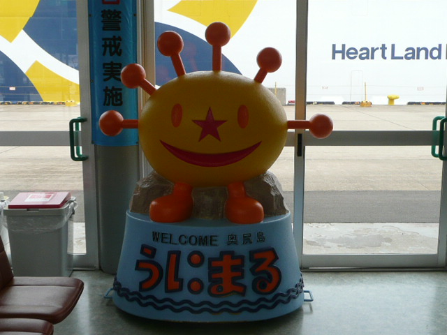旅行写真:2009東京・横浜 118.jpg