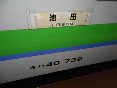 616.JPG