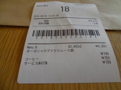 657.JPG