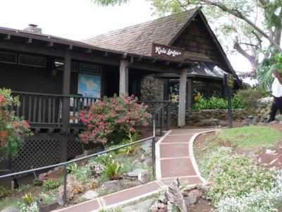 ハワイ:2008 152.jpg
