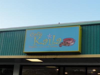 2011年ハワイ旅行全部 1060.jpg