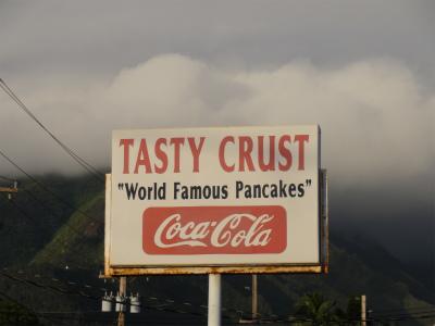 2011年ハワイ旅行全部 542.jpg