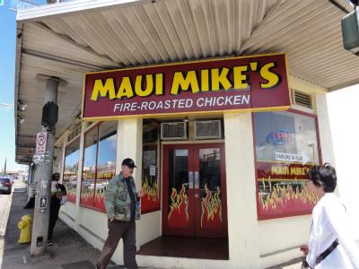 2011年ハワイ旅行全部 622.jpg